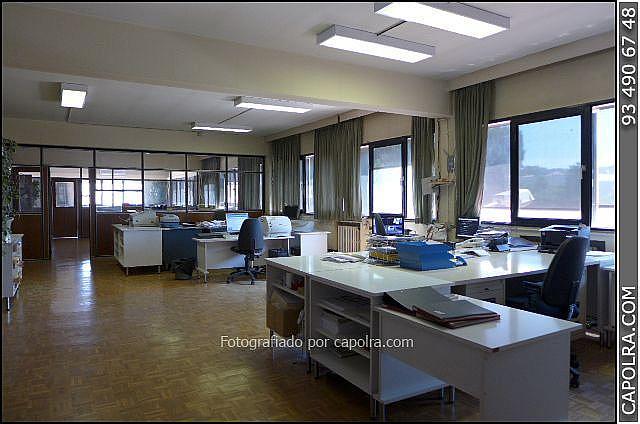 Imagen sin descripción - Oficina en alquiler en Roca del Vallès, la - 220123059