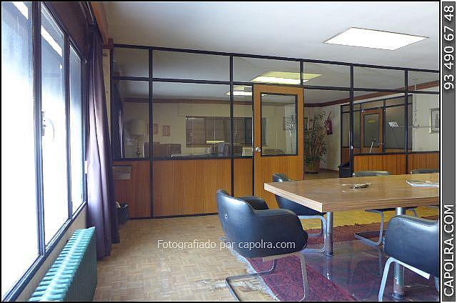Imagen sin descripción - Oficina en alquiler en Roca del Vallès, la - 220123065