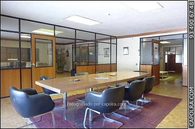 Imagen sin descripción - Oficina en alquiler en Roca del Vallès, la - 220123071