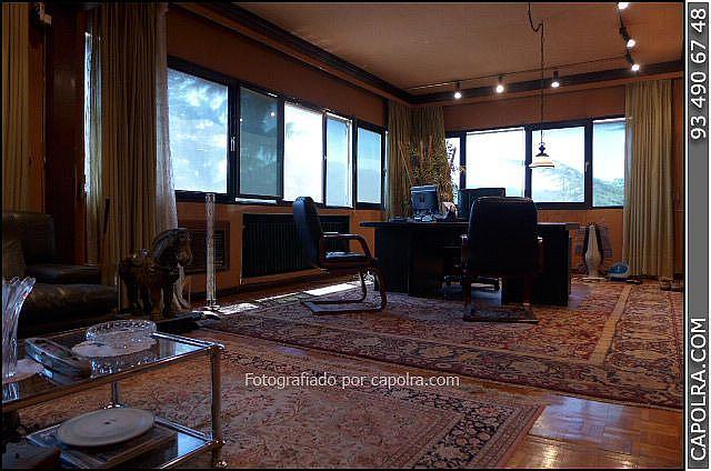 Imagen sin descripción - Oficina en alquiler en Roca del Vallès, la - 220123074