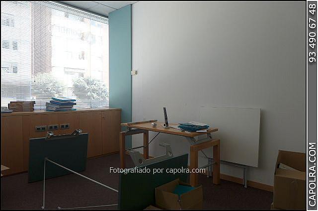 Imagen sin descripción - Oficina en alquiler en Sant Joan Despí - 214716185