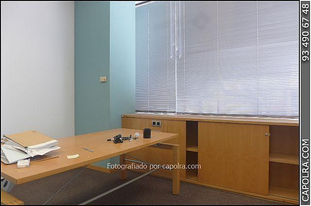 Imagen sin descripción - Oficina en alquiler en Sant Joan Despí - 214716191