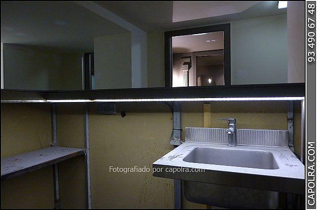 Imagen sin descripción - Local comercial en alquiler en Sant Gervasi – Galvany en Barcelona - 215505804
