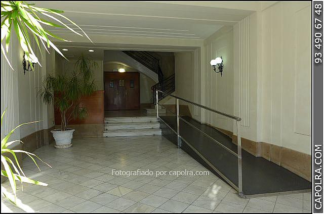 Imagen sin descripción - Oficina en alquiler en Barcelona - 224730155