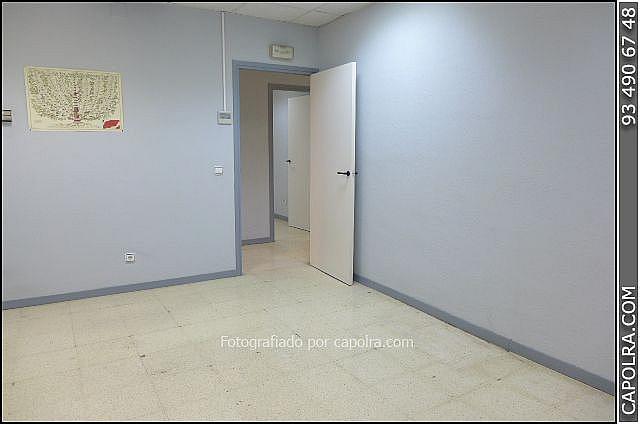 Imagen sin descripción - Local comercial en alquiler en Les corts en Barcelona - 287446487