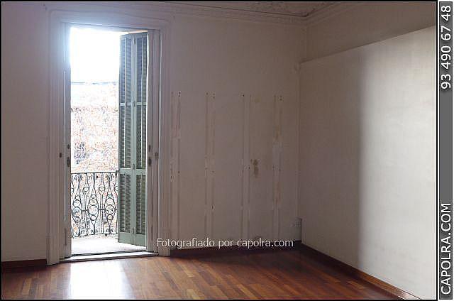 Imagen sin descripción - Oficina en alquiler en Diagonal Mar en Barcelona - 237190749