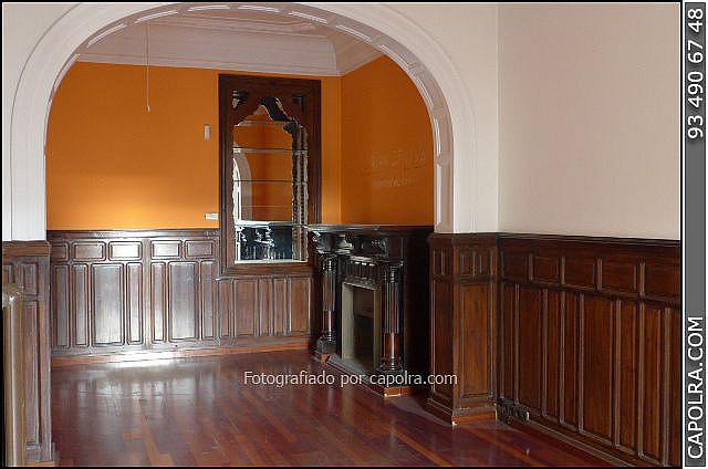 Imagen sin descripción - Oficina en alquiler en Diagonal Mar en Barcelona - 237190755