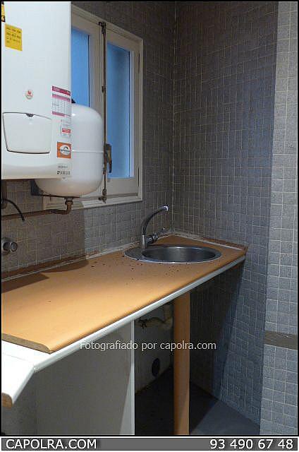 Imagen sin descripción - Oficina en alquiler en Diagonal Mar en Barcelona - 237190770