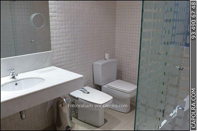 Imagen sin descripción - Oficina en alquiler en Diagonal Mar en Barcelona - 237190779