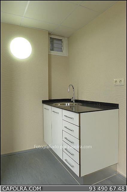 Imagen sin descripción - Oficina en alquiler en Barcelona - 324160870