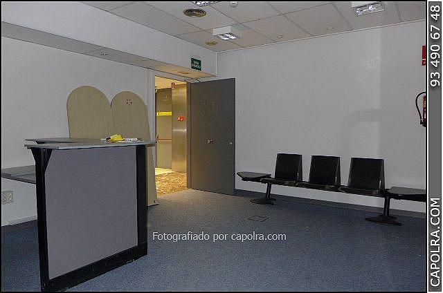 Imagen sin descripción - Oficina en alquiler en Sant Just Desvern - 246510314