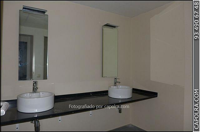 Imagen sin descripción - Oficina en alquiler en Sant Just Desvern - 246510452