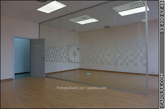 Imagen sin descripción - Oficina en alquiler en Prat de Llobregat, El - 314301175