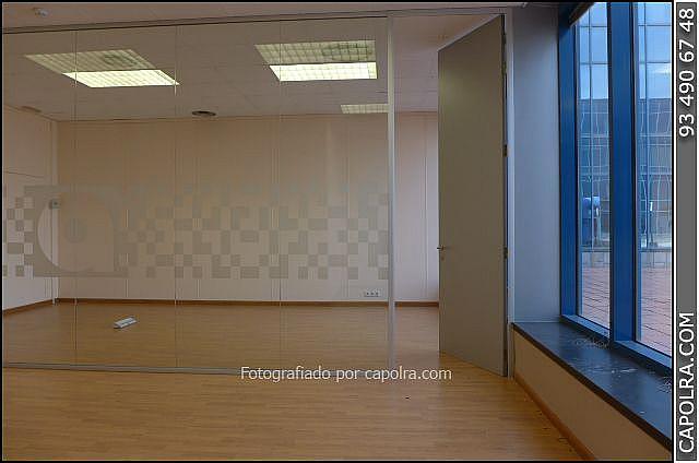 Imagen sin descripción - Oficina en alquiler en Prat de Llobregat, El - 314301178