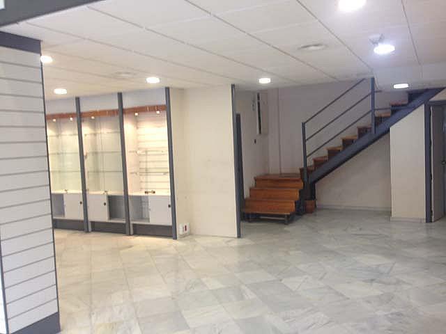 Local en alquiler en calle Nervión, Nervión en Sevilla - 297577954