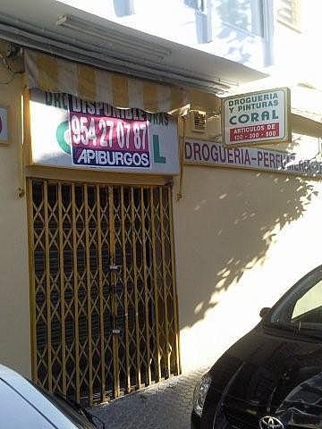 Fachada - Local en alquiler en calle Hernan Ruiz, El Cerro del Águila en Sevilla - 171398919