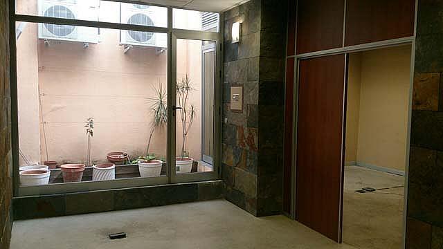 Oficina - Local en alquiler en calle Monte Carmelo, Los Remedios en Sevilla - 185973604