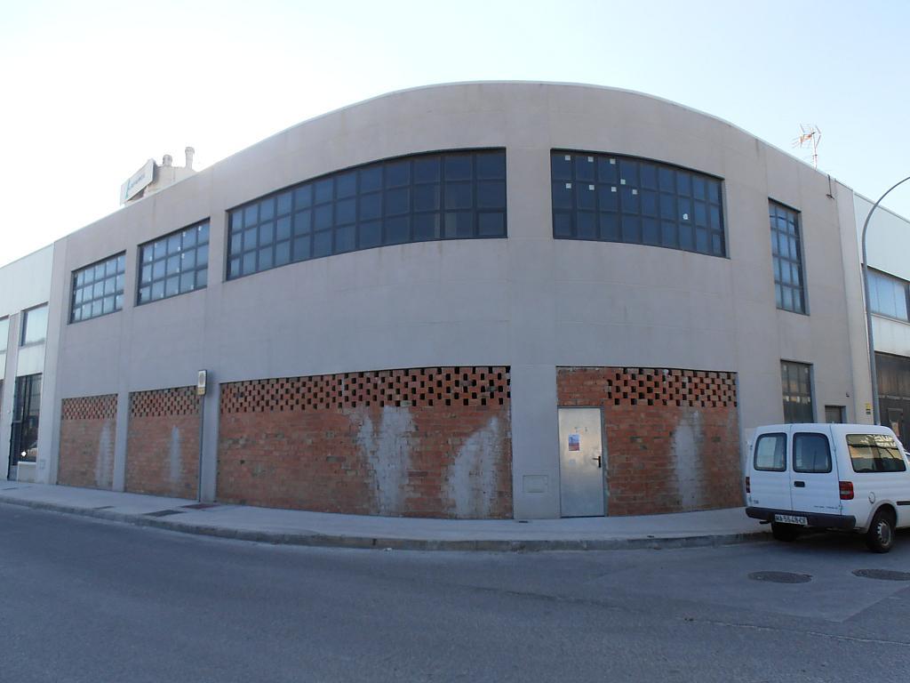 Local comercial en alquiler en calle Carril de la Guetara, Teatinos en Málaga - 233370516