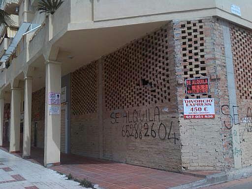 Fachada - Local comercial en alquiler en calle Mefistoteles, El Cónsul-Ciudad Universitaria en Málaga - 186131092