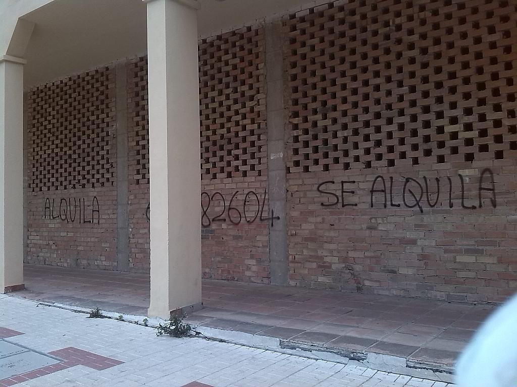 Local comercial en alquiler en calle Robinson Crusoe, Teatinos-Universidad en Málaga - 186131170