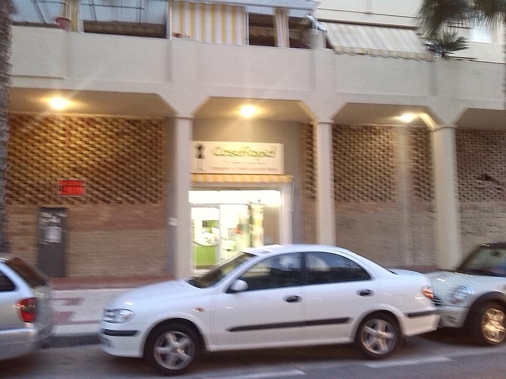 Fachada - Local comercial en alquiler en calle Robinson Crusoe, Teatinos-Universidad en Málaga - 185351275