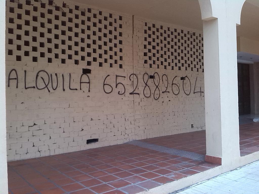 Local comercial en alquiler en calle Robinson Crusoe, El Cónsul-Ciudad Universitaria en Málaga - 186131154