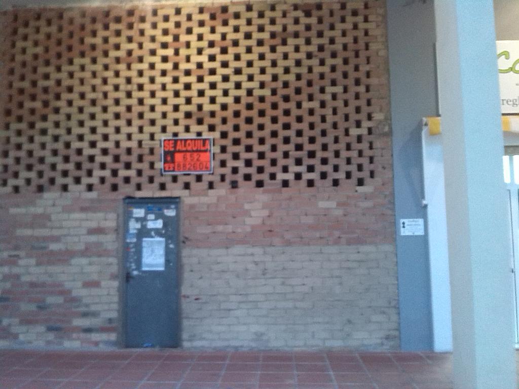 Fachada - Local comercial en alquiler en calle Mefistofeles, El Cónsul-Ciudad Universitaria en Málaga - 185351314