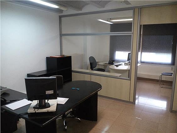 Oficina en alquiler en calle Bernat Boades, Girona - 190871295
