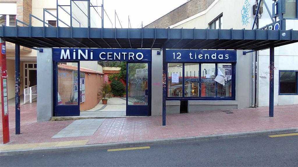 Zonas comunes - Local comercial en alquiler en calle Almansa, Zona Estación en Pozuelo de Alarcón - 218217755
