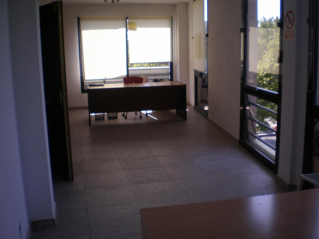 Oficina en alquiler en calle Real, Collado Villalba - 212218977
