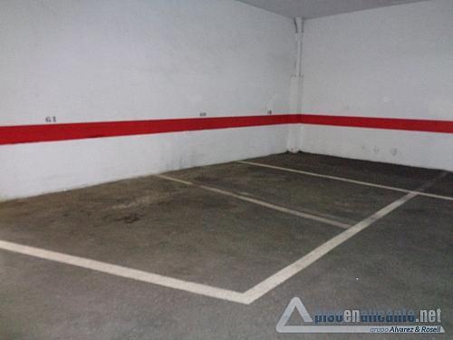 Dos plazas de garaje en los angeles - Garaje en alquiler en Los Angeles en Alicante/Alacant - 322937277