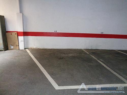 Dos plazas de garaje en los angeles - Garaje en alquiler en Los Angeles en Alicante/Alacant - 322937280