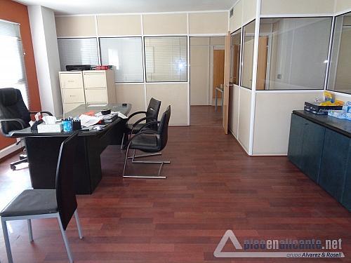 Entreplanta comercial - Local comercial en alquiler en Centro en Alicante/Alacant - 323363767