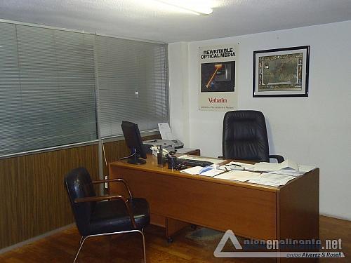 No disponible - Local comercial en alquiler en Alicante/Alacant - 158342924