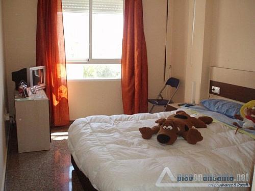No disponible - Piso en alquiler opción compra en Ciudad de Asis en Alicante/Alacant - 158345435