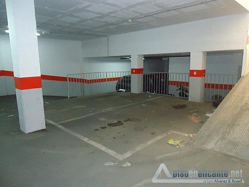 No disponible - Garaje en alquiler en Los Angeles en Alicante/Alacant - 158352875