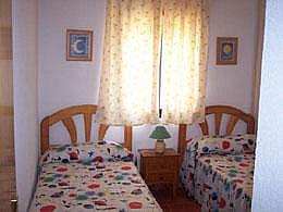 Dormitorio - Apartamento en alquiler en urbanización Aldea del Coto, La Barrosa en Chiclana de la Frontera - 171573118