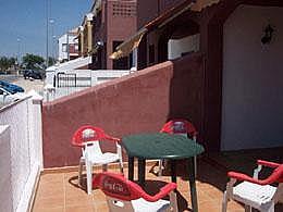 Terraza - Apartamento en alquiler en urbanización Aldea del Coto, La Barrosa en Chiclana de la Frontera - 171573128