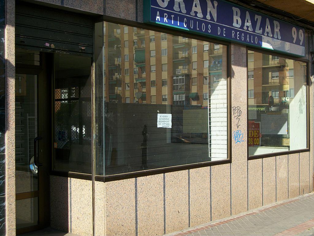 Local comercial en alquiler en calle Isaac Peral, Garrido-Sur en Salamanca - 201931972