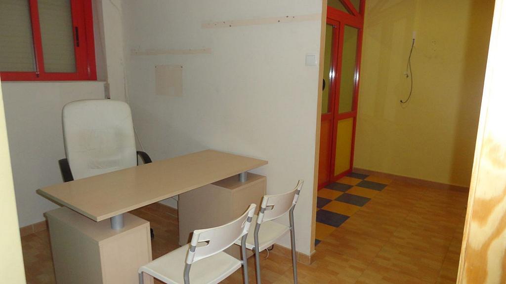 Recepcion - Local en alquiler en San Vicente del Raspeig/Sant Vicent del Raspeig - 298482937
