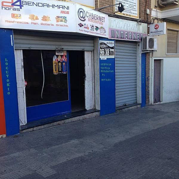 Foto - Local comercial en alquiler en calle Jaen, San Blas - Santo Domingo en Alicante/Alacant - 242568430