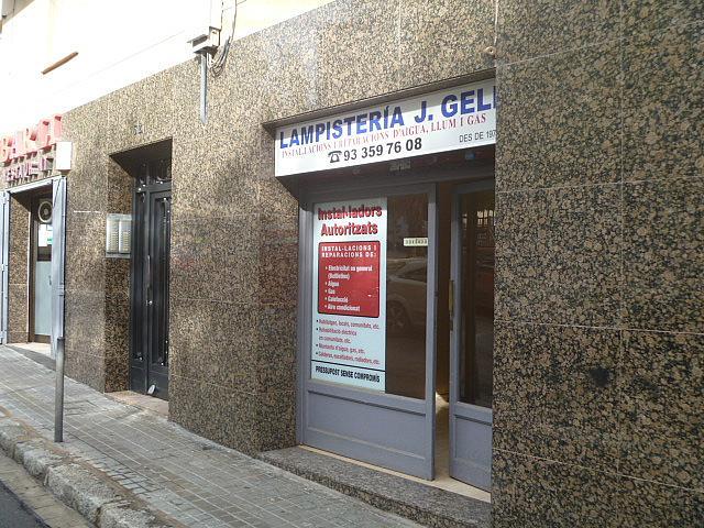Detalles - Local en alquiler en calle Conveni, La Prosperitat en Barcelona - 233742066