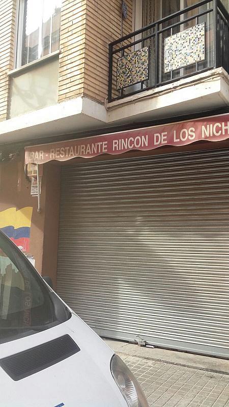 Local en alquiler en calle Granada, Montolivet en Valencia - 374148583