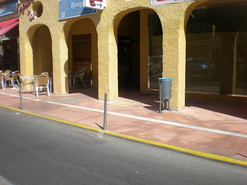 Foto - Local comercial en alquiler en calle Vistahermosa, Puerto de Santa María (El) - 327285308