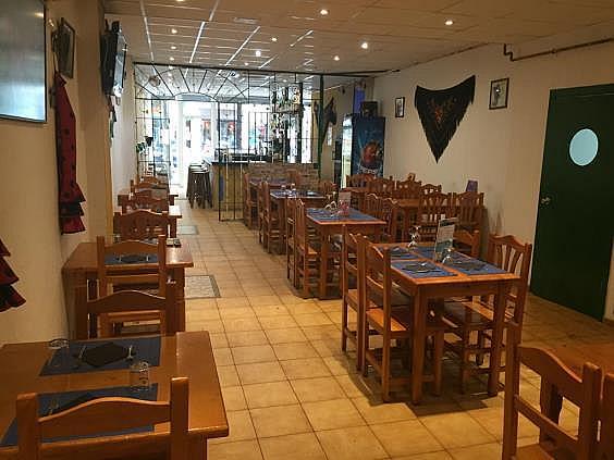Local en alquiler en Castelldefels - 274705776