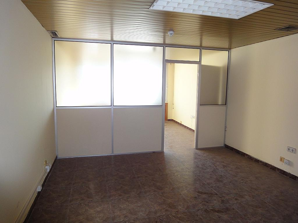 Detalles - Oficina en alquiler en Nervión en Sevilla - 244639249
