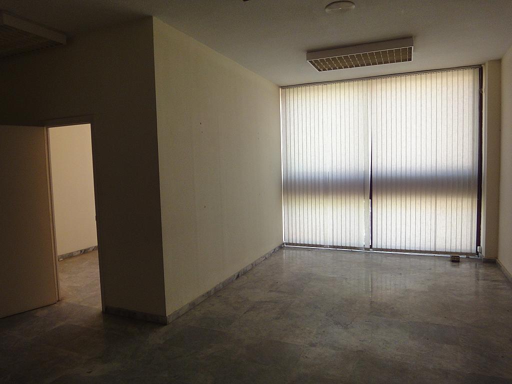 Detalles - Oficina en alquiler en Nervión en Sevilla - 290338807