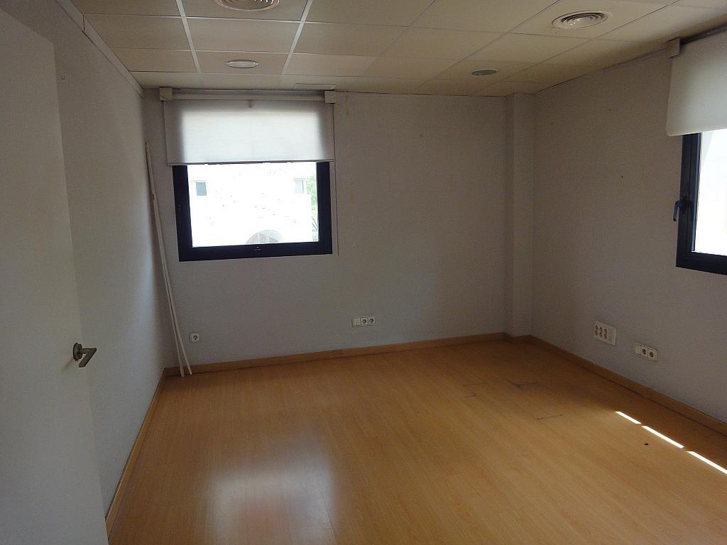 Detalles - Oficina en alquiler en Nervión en Sevilla - 291462412