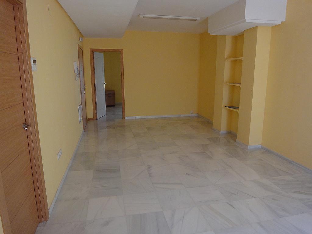 Detalles - Oficina en alquiler en Nervión en Sevilla - 290720863