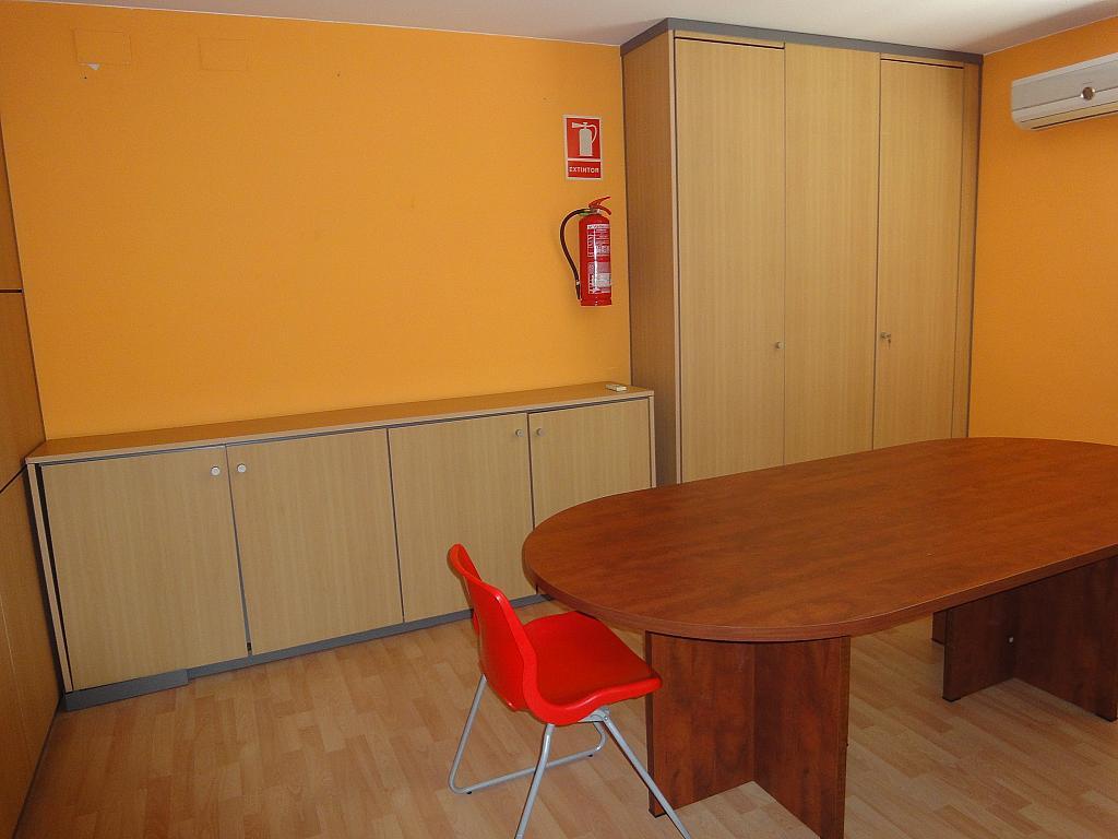 Detalles - Oficina en alquiler en Museo en Sevilla - 312542323